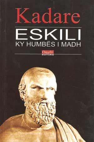 Eskili,_ky_humbës_i_madh